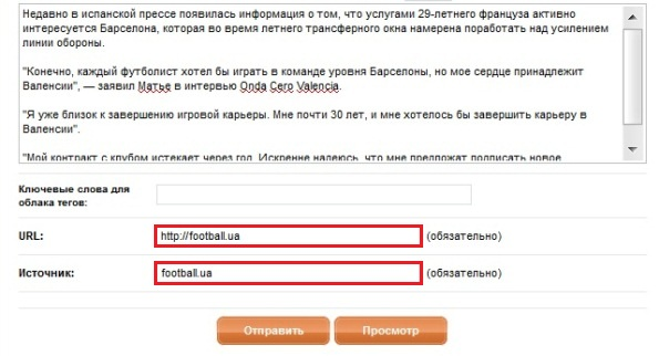 Новости 29 июля в россии