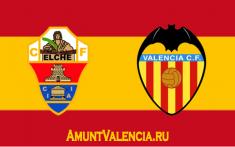 7-й тур. Эльче 2 - 1 Валенсия