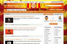 Сбор средств на существование AmuntValencia.ru