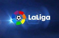 Чемпионат Испании приостановлен минимум на две недели из-за коронавируса