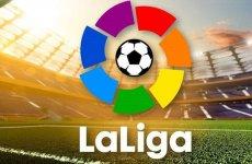 Премьер-министр Испании: Ла Лига возобновится 8 июня