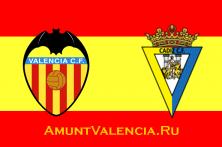 17 тур. Валенсия 1-1 Кадис