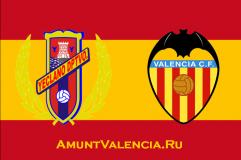 Кубок Короля, 2 раунд. Еклано 1-4 Валенсия